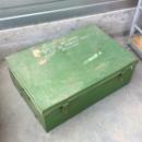 Vintage koffer legergroen
